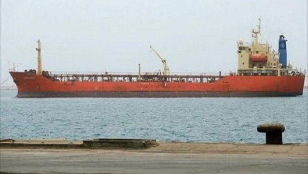 An oil tanker held off the coast of Yemen. April, 2020.