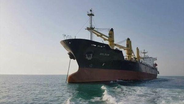 Iran's 'Golsan' cargo ship approaching Venezuelan waters. June 22, 2020.