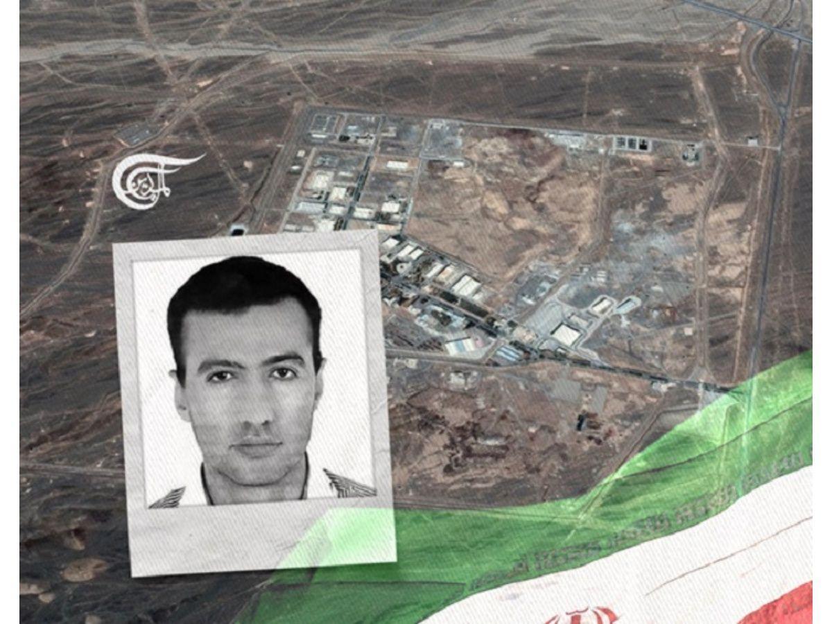 Iran Identifies Suspect Behind Natanz Nuclear Site Sabotage