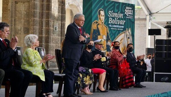 President Andres Manuel Lopez Obrador (C), Mexico DF, Mexico, Jul. 24, 2021.